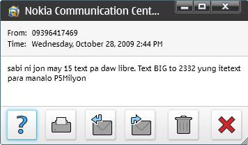 smart sends text spam